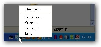 Ghoster-3