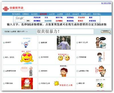 qq.yibudong.com-1