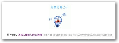 qq.yibudong.com